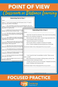 These worksheets give fourth grade students focused practice with first and third person point of view.